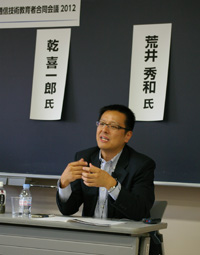 20121013_arai.jpg